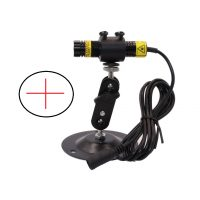 Laser module cross red 200mW